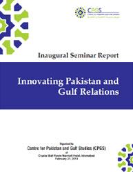 Inaugural Seminar Report